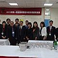 2013年第一屆全國校際杯年輕侍酒師精英賽