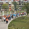 103年桃園縣各界慶祝青年節系列活動
