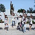 2009-09-18~20-NND旅遊誌-戰地金門行(Day 1)