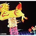 2011-02-20-NND活動誌-台灣燈會在竹南