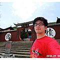 2010-07-01~08-NND旅遊誌-印象之滇(Day 4)