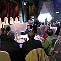 105年2月23日-第8屆第9次理監事會議暨新春聯誼餐會