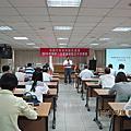 105年5月13日 - 勞資爭議調解人及會員勞動法令研習會 (講師:王文益先生)