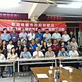 1050728 參訪暨觀摩台中市政府勞工局勞資爭議調解業務
