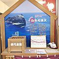 日本 山陰鳥取 白兔神社