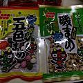 日本 山陰鳥取 2月3日 節分祭