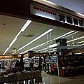 日本 山陰 鳥取 AEON 購物中心