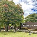 日本 x 青森縣-十和田市 x 星野集團奧入瀨溪流酒店 (Hoshino Resorts Oirase Keiryu Hotel)
