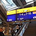 2007/10/19 To Bonn