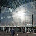 2008/02/02 Reichstag
