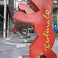 2008/02/07 Berlinale/DDR Museum