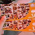 20151003 多本多日本料理