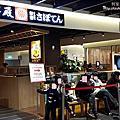 20160109 勝博殿(環球A8店)