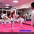 105年(7月)暑期加強班上課練習紀錄~