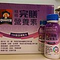 桂格完膳營養素100鉻含纖配方