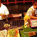 京都行腳2007之稻荷宵宮祭