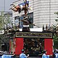 京之夏2004.7.17