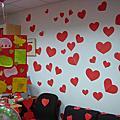 20050928充滿愛心的教師節