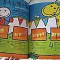 兒童美勞用書