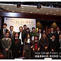 2010台北成果發表會
