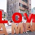 台北新打卡景點阿曼學學冰果實驗室愛在101