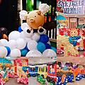 桃園北村豆腐家新光三越氣球展