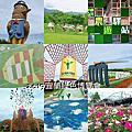 2019宜蘭綠色博覽會