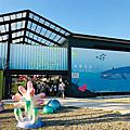 新屋向日葵花海農業博覽會
