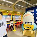 桃園童話夜巿ikea青埔店
