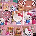台北hello kitty7-11