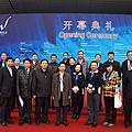 2010中國水博覽會