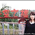 2013初一天空之橋 微熱山丘