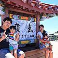 20130809花蓮慕谷慕魚。遠雄