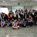 103 學年度第二學期 期初大會