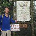 20150719嘉南雲峰、石壁山【台南快樂】