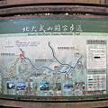 20160731─20160801北大武山