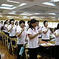 20060801-31板橋市農會實習大作戰