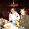 廣達-黃金海岸聚餐