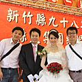 2009.09.27 新竹縣政府集團結婚