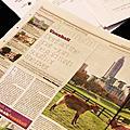 居家閱讀筆記-免費報紙