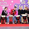 2013板橋縣民大道非洲鼓表演記錄