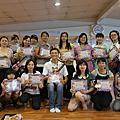 2013/5/26烏克師資台南研習