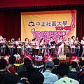 2013/6/29 中正社大 烏克麗麗班成果展及上課記實