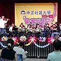 2013/6/29 中正社大[迷人的小提琴]成果展及上課記錄
