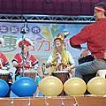 2014/5/28阿公阿媽活力show