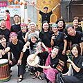 Let's djembe ~不老鼓手~我的非洲鼓教學札記~2014/6