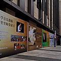 2015/9上海音樂學院orff+ukulele師資研習