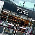 2009 大阪「トーコーシティホテル梅田」飯店