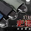 【英雄系列】《BIGRED 史塔克》鋼鐵價 $490