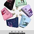 《炫彩大象自動》☆ 開運大象圖騰 ☆ $750